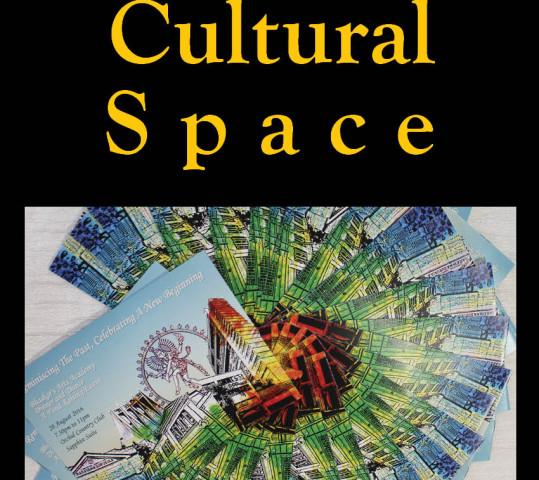 Cultural Space
